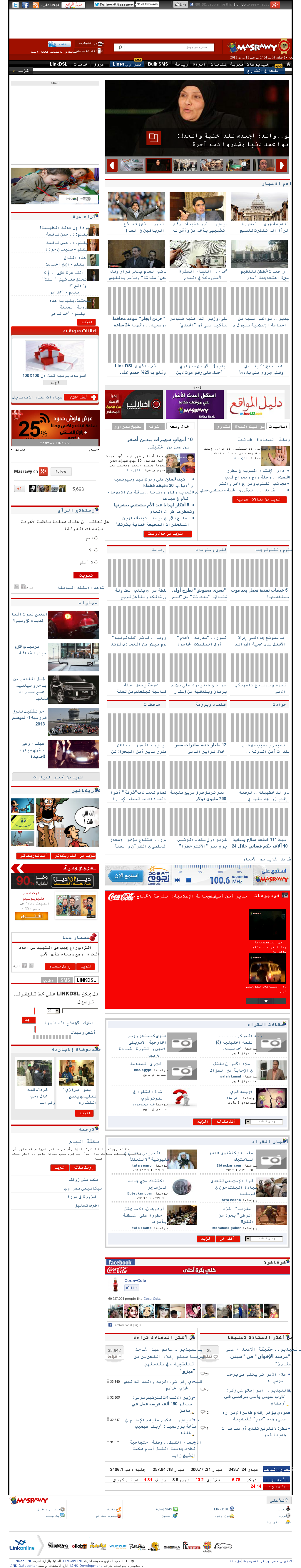 Masrawy at Wednesday March 13, 2013, 7:12 a.m. UTC