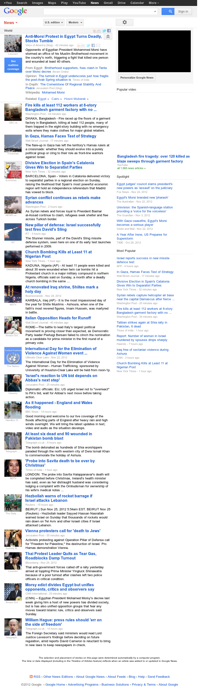 Google News: World at Monday Nov. 26, 2012, 2:11 a.m. UTC